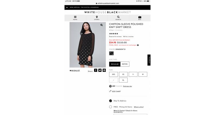 KNIT SHIFT DRESS 60% off