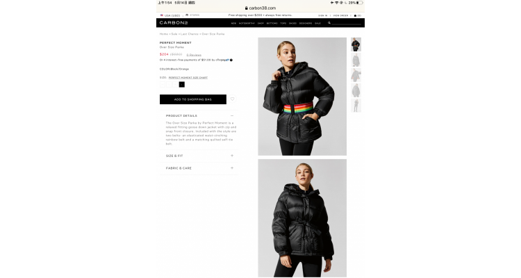 PERFECT MOMENT Jacket 70% off