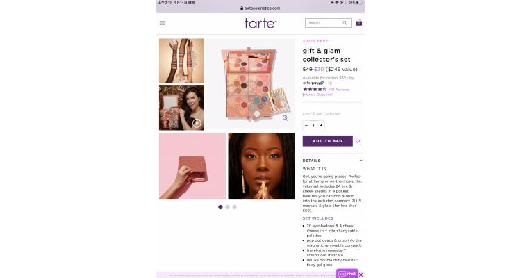 Tarte makeup set 40% off