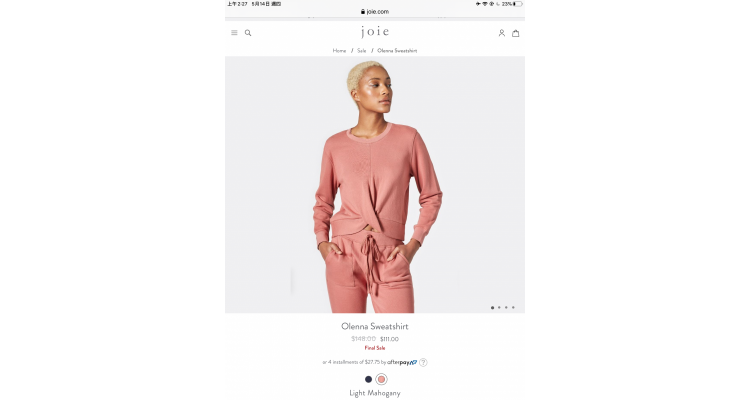 Joie sweatshirt 30% off