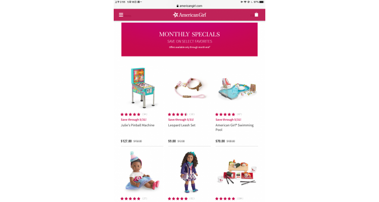American Girl monthly sales