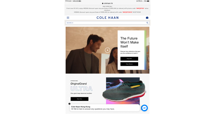 Cole haan May discount