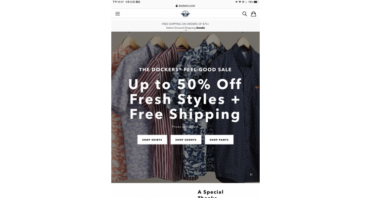 DOCKERS UP TO 50% OFF