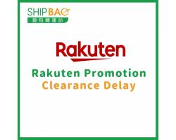 Rakuten Promotion Clearance Delay