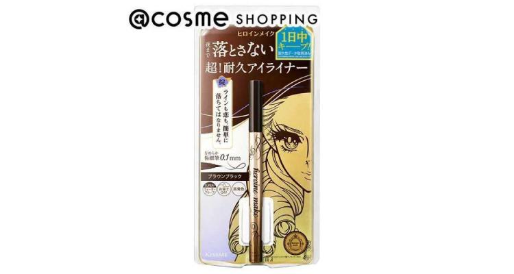heroine make 超持久eyeliner
