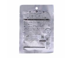 (5片裝) CREER BEAUTE 日本凡爾賽玫瑰潤透亮彈力保濕面膜27ml