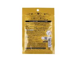 (5片裝) CREER BEAUTE 日本凡爾賽玫瑰潤透亮彈力保濕面膜27ml 黃色
