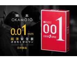 Okamoto - 0.01 極限超薄安全套 3枚 (Exp:2023/12)
