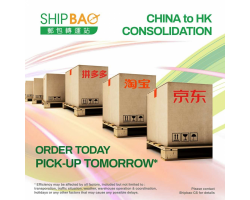 China to Hong Kong (China) Consolidation 【Order Today, Pick-up Tomorrow*】