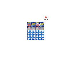 小林製藥 - [優惠孖裝]多用途喉管洗淨丸 - 12粒裝