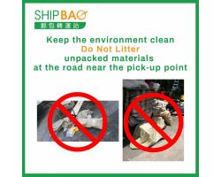 Keep the environment clean