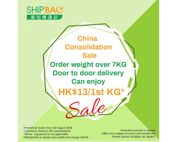 【China Consolidation Sale】