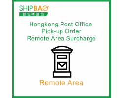 Hongkong Post Office Remote Area Surcharge