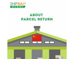 China Warehouse - About Parcel Return