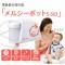 baby smile 鼻水吸引器
