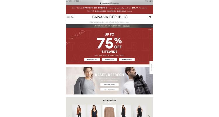 BANANA REPUBLIC 75% off widesite