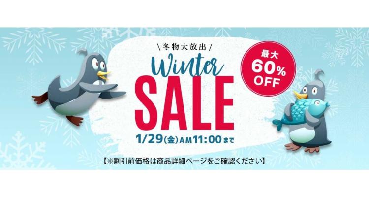 nissen 日本winter sale