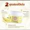 泰國 香蕉膏腳跟修復