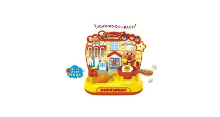 麵包超人廚房玩具