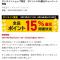 日本TowerRecords 15%回贈