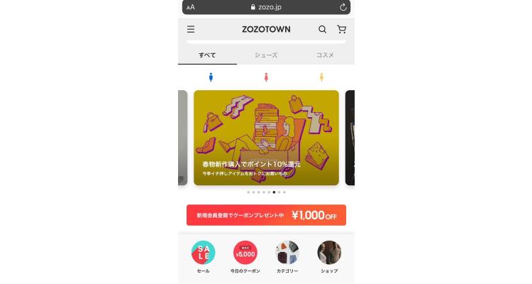 Zozotown jp