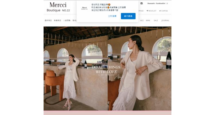 台灣 Mercci 22