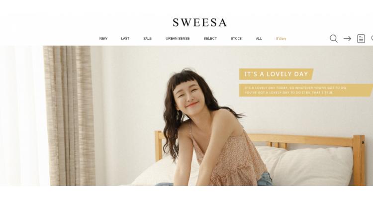 簡約文青風 — Sweesa