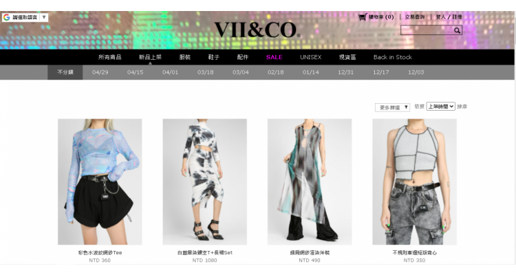 VII & Co.