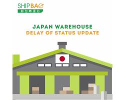 Japan Warehouse Delay of Status Update