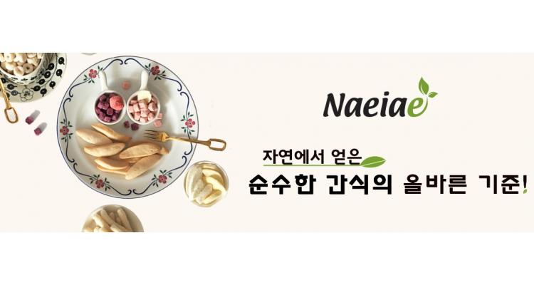 Naeiae BB 零食