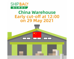 China Warehouse Chenge of cut-off time