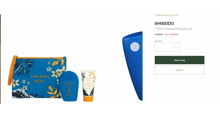 Harrods有Shiseido藍罐防曬套組特價