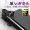 手机超广角/微距镜头